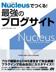 Ncleusbook img